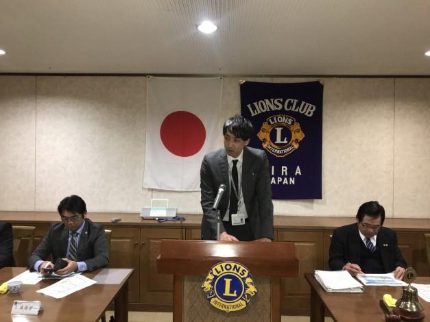 2020-02-第二例会 日本たばこ産業(株)東海支社 後藤悠太様